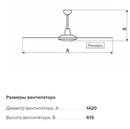 6580923d20c469edc5b9df0b55613c06_0_product