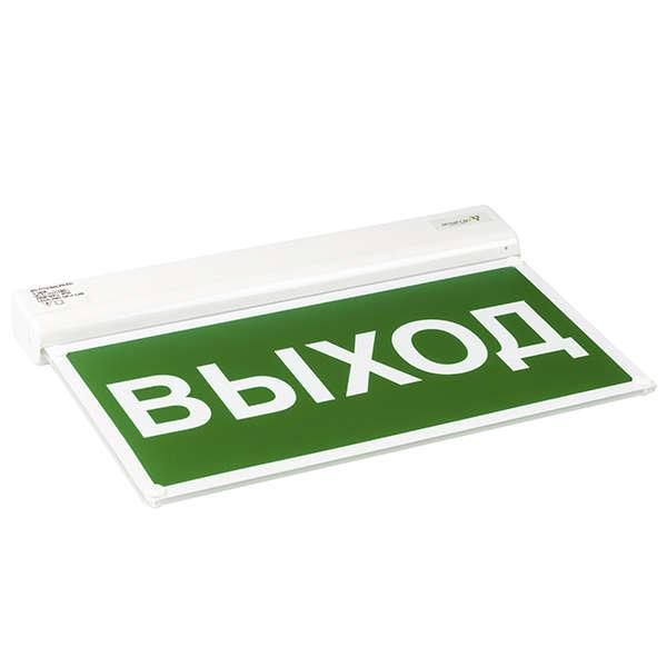 alkonspb-144609_0