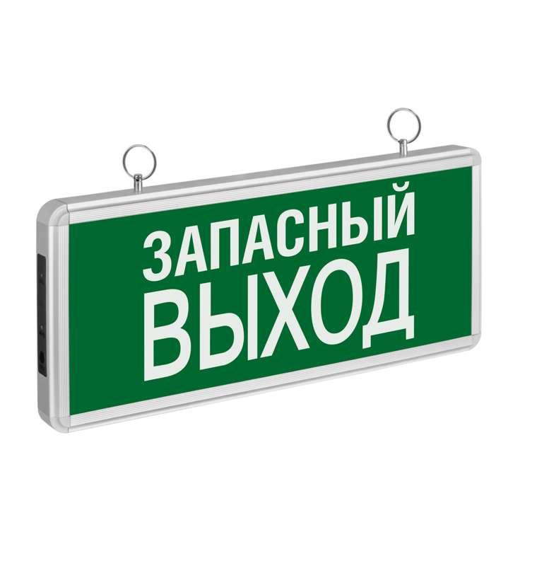alkonspb-383053_0